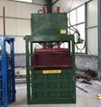 Fully automatic hydraulic press/wool/waste paper board press machine 1