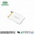 lipo batttery 3.7v 4000mah 606090 lithium ion battery for power bank
