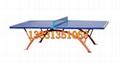 晉城戶外乒乓球台價格彩虹腿設計