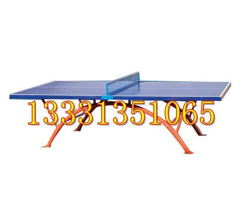晋城户外乒乓球台价格彩虹腿设计 2