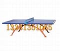 晉城戶外乒乓球台價格彩虹腿設計 2