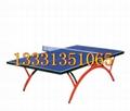 衡水室外乒乓球桌工厂报价0311-68073680 1