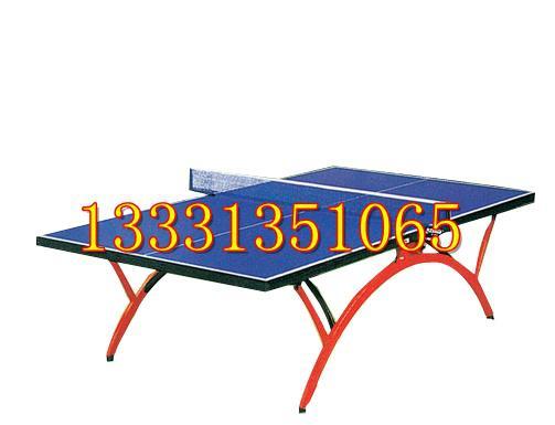 衡水室外乒乓球桌工廠報價0311-68073680 2