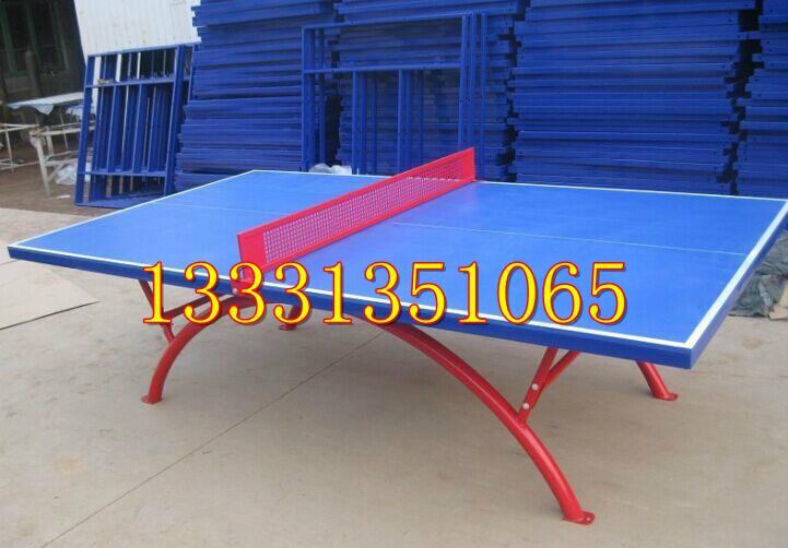 衡水室外乒乓球桌工厂报价0311-68073680 3