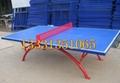 衡水室外乒乓球桌工廠報價0311-68073680 3
