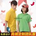 雲南短袖T卹衫 2
