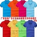 雲南短袖T卹衫 4
