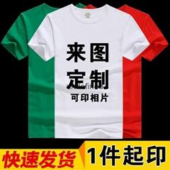 雲南短袖廣告衫顏色可選