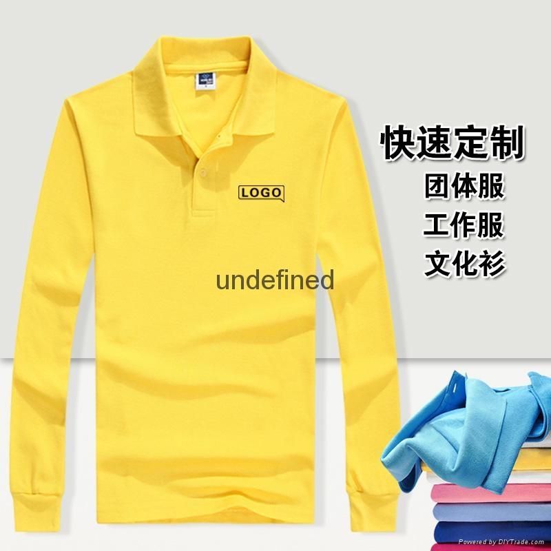 云南翻领广告T恤纯棉短袖 1