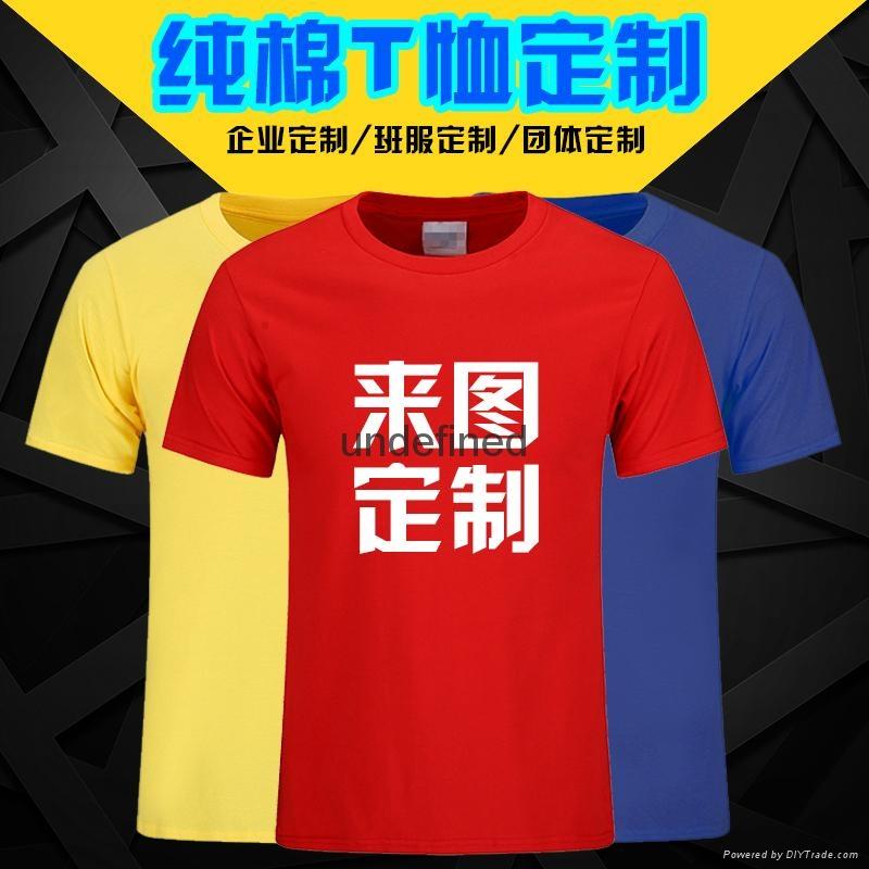 云南翻领广告T恤纯棉短袖 2