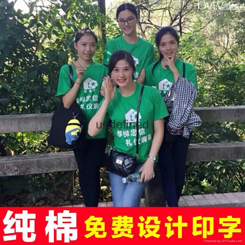 云南翻领广告T恤纯棉短袖 5