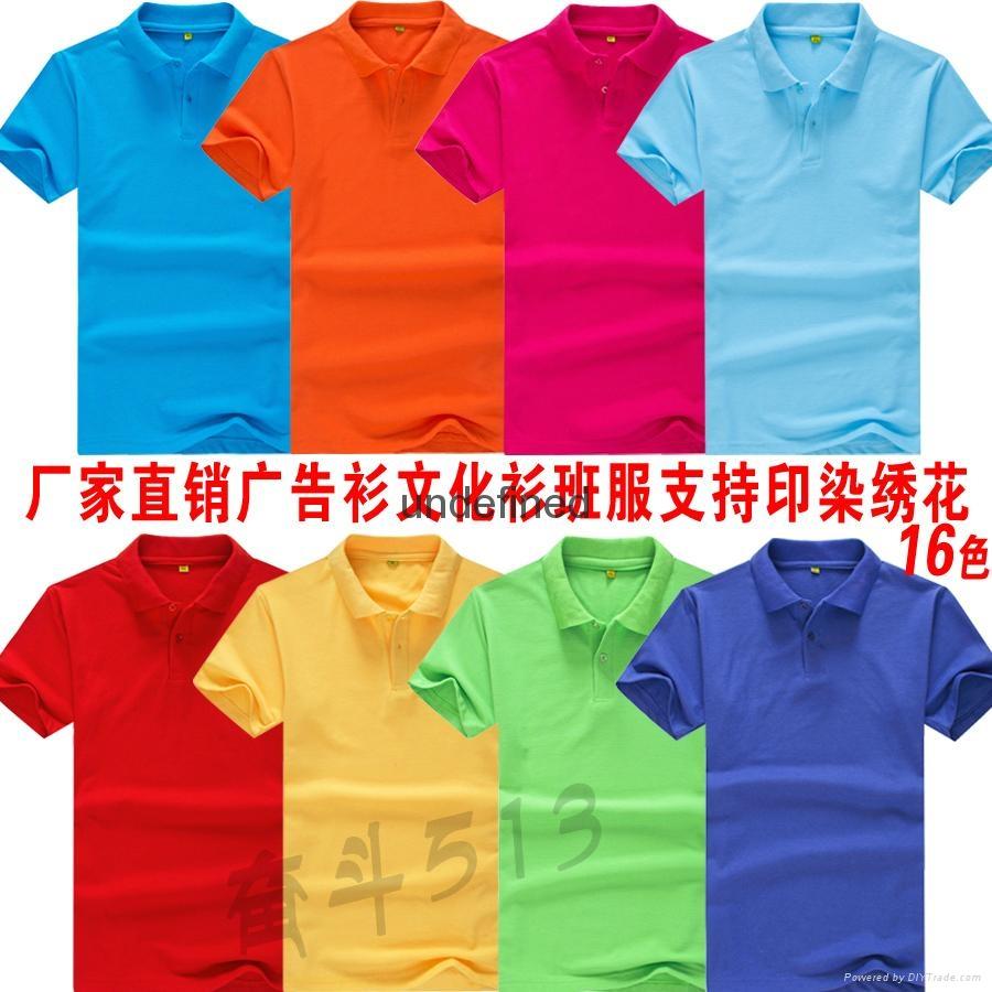 昆明T恤衫纯棉布料 3