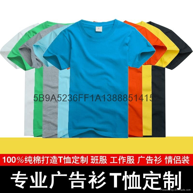 昆明文化衫纯棉布料红色短袖 2