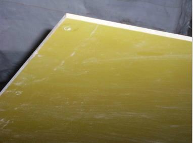 供應FR-4板材 2