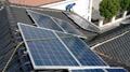 家用光伏發電系統專用太陽能電池板280W 4