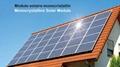 家用光伏發電系統專用光伏板260W 1
