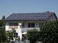 家用光伏發電系統專用光伏板260W 4
