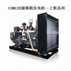 厂家直销康姆勒原装300kw柴油发电机