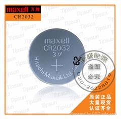日本进口Maxell万胜 CR2032 3.0V锂锰纽扣电池