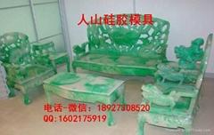 定制高档玉石餐桌龙凤椅硅胶模具