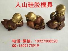 小和尚鑄銅彩繪模具樹脂工藝品模具