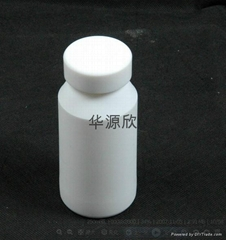 聚四氟乙烯瓶