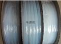 heat shrinkable PTFE tube 4