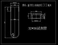 HYX-PTFEX消解管 深圳厂华源欣
