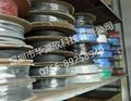 厂家直销硅胶热缩套管  型号:HYX-RS-SRT