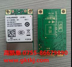 ME909S-821_4G全網模塊_通信模塊_華為4G模塊