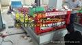 牆面板壓型設備900彩鋼壓瓦機