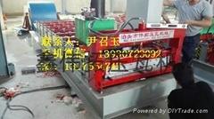 牆面板壓型設備900彩鋼壓瓦機設備