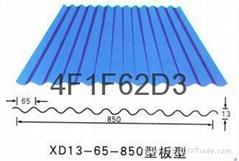 850全自動彩鋼板水波紋壓瓦機設備
