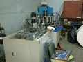 REVISED Paper Cup Making Machine and