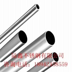 304不锈钢圆管12.7*0.25
