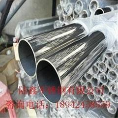 304不锈钢圆管5*0.6 拉丝镜面 厂家现货直销