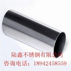 304不鏽鋼圓管6*1.1mm-1.1.5mm拉絲鏡面 廠家現貨直銷