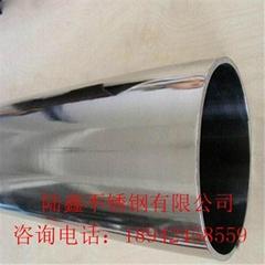 304不锈钢圆管9.5*0.7-2.5mm 厂家现货直销