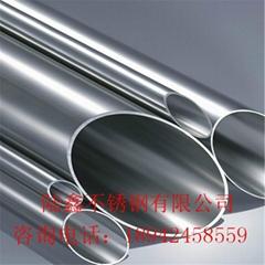 304不锈钢圆管12.7*0.7-2.5mm 厂家现货直销