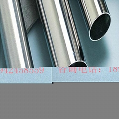 304镜面不锈钢圆管19*0.7-2.5mm 厂家现货直销