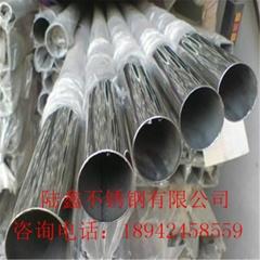 304镜面不锈钢圆管22*0.7-2.5mm 厂家现货直销
