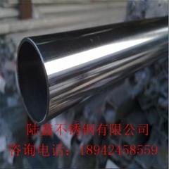 304镜面不锈钢圆管25*0.7-2.5mm 厂家现货直销