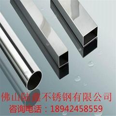 机械结构工程优质304不锈钢方管30*30*0.7-2.5