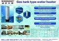 Gas Storage Water Heater 3