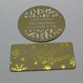 热烫印工艺高级卡片