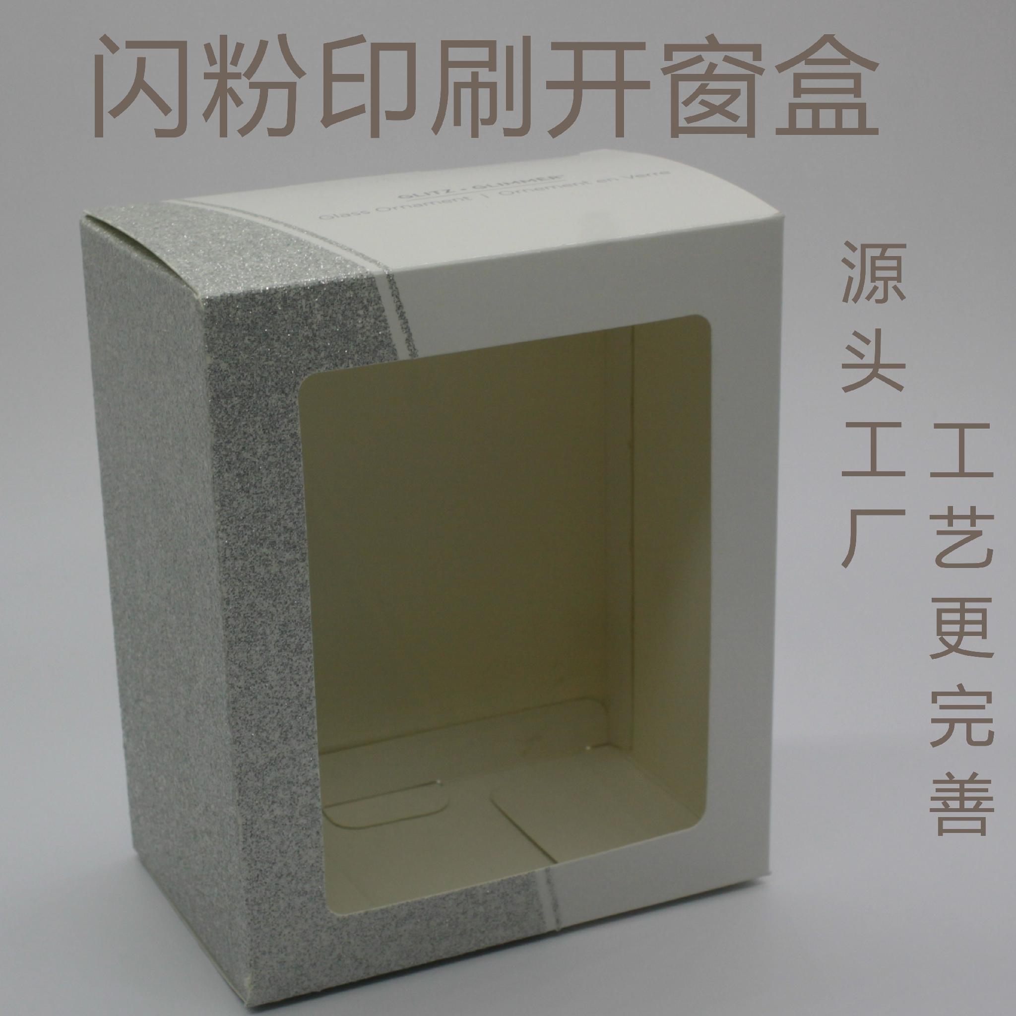 閃粉工藝盒  卡盒  工藝品盒 3