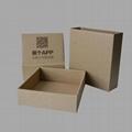 彩盒 紙制包裝盒 專業定做