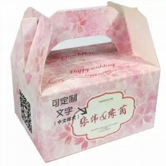 Portable gift box (Hot Product - 1*)