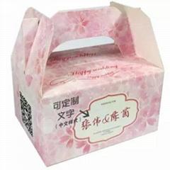 Portable gift box