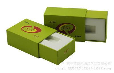 手工盒 精裝盒 禮品盒 2